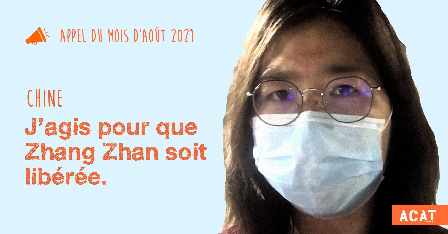 AM 2021-08-N-visuelACTU-ZangZHAN-Web BV