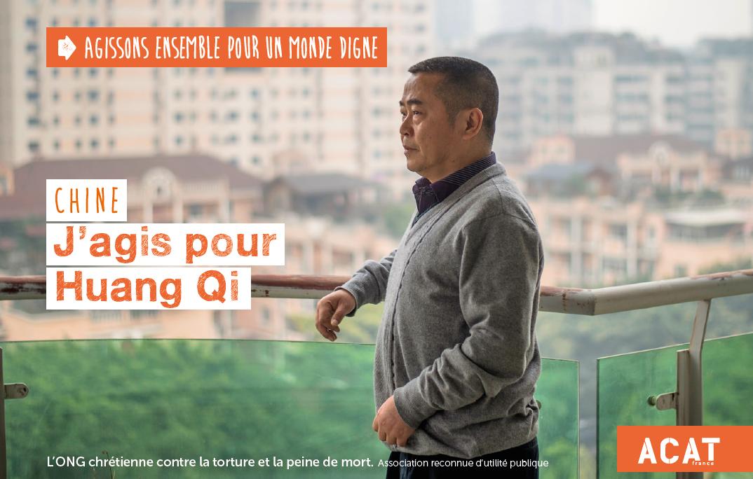 am-juin-2019-huang-qi