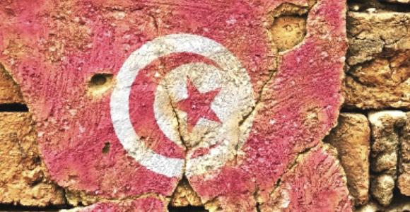 torture en tunisie un premier pas vers la justice sur une route sem e d embuches acat france. Black Bedroom Furniture Sets. Home Design Ideas
